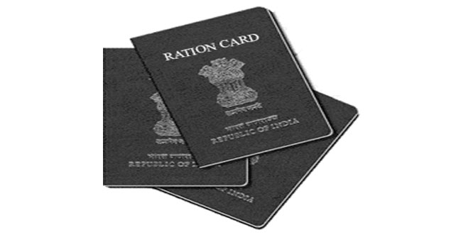 Apply new ration card online