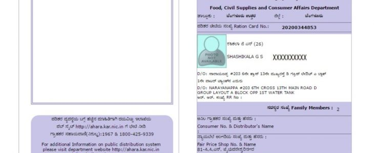 Ration card status for Ballari, Bidar etc