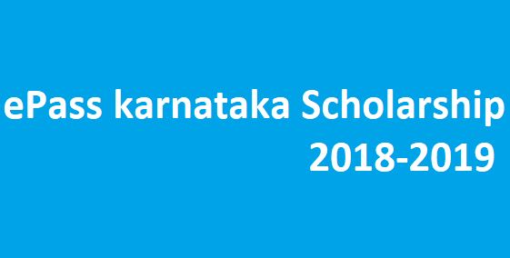 Epass Karnataka Scholarship 2019 Apply Online Application Form